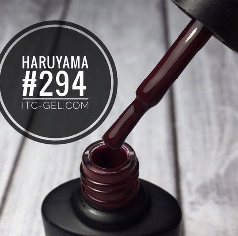 Гель лак Haruyama 8мл (294)