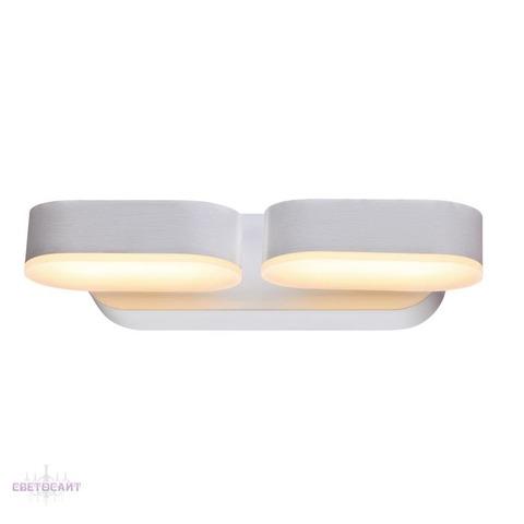 Уличный настенный светодиодный светильник 357432 серии KAIMAS
