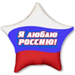 Фольгированный шар Я люблю Россию 18