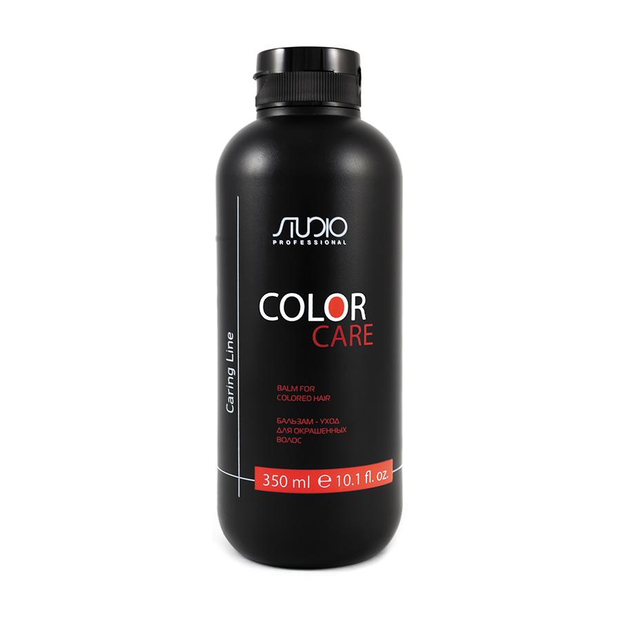 Бальзам - уход для окрашенных волос Caring Line Kapous Studio 350 мл