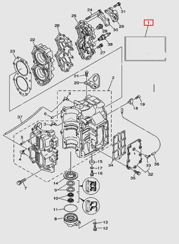 Двигатель в сборе для лодочного мотора T40 Sea-PRO (2-1)