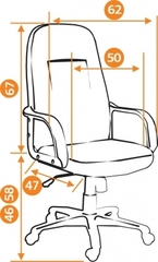 Кресло компьютерное Лидер (Leader) — серый (207)