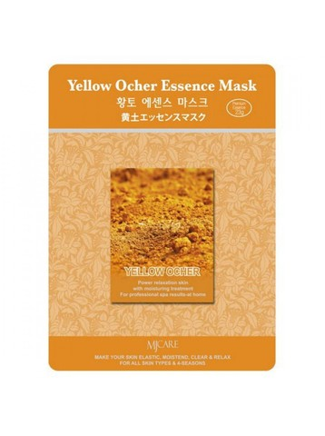 Тканевая маска с экстрактом охры Mijin Cosmetic MJ Care Yellow Ocher Essence Mask