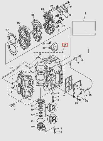 Блок цилиндров для лодочного мотора T40 Sea-PRO (2-2)