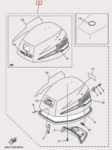 Капот в сборе для лодочного мотора F9,9 Sea-PRO (1-1)