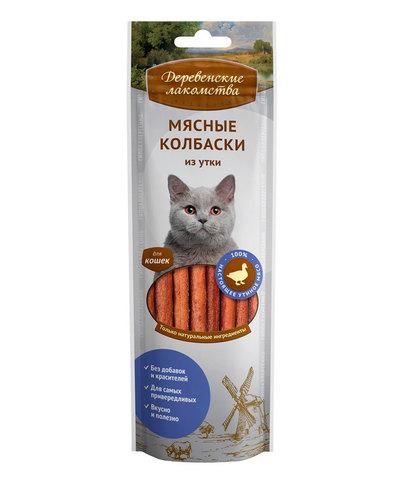 Деревенские лакомства для кошек мясные колбаски из утки 45 г