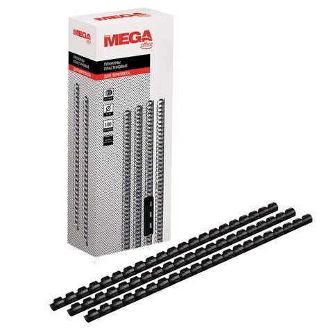 Пружины для переплета пластиковые Promega office 10 мм черные (100 штук в упаковке)