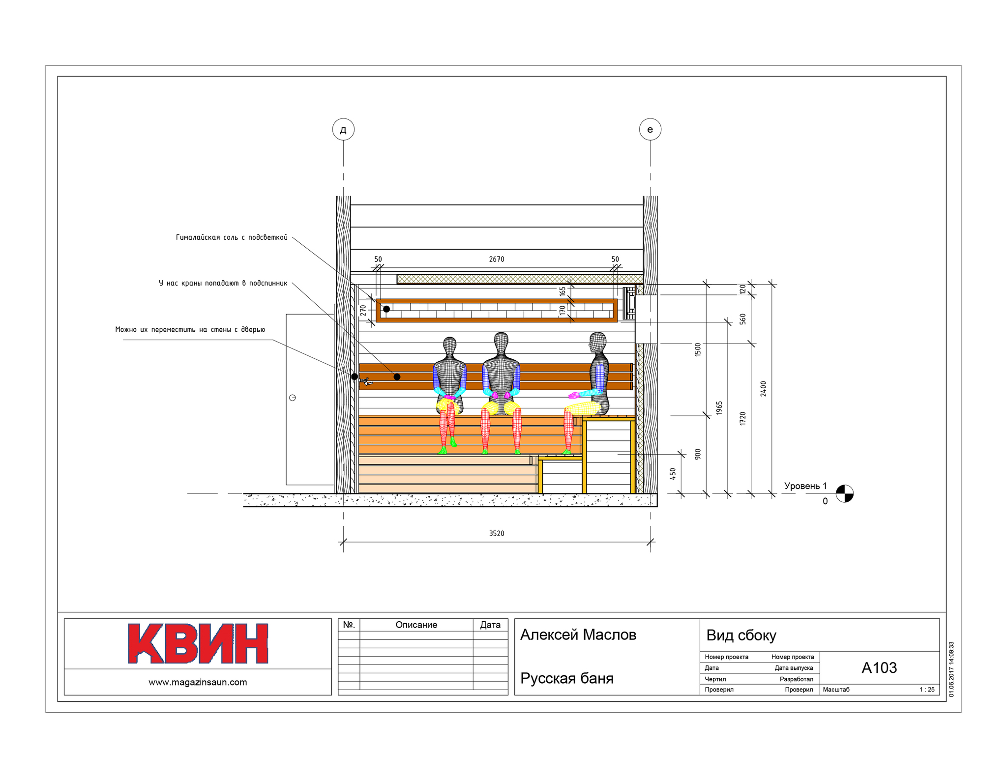 Проект сауна 2,9х3,3  материал: кедр, абаш, фото 3