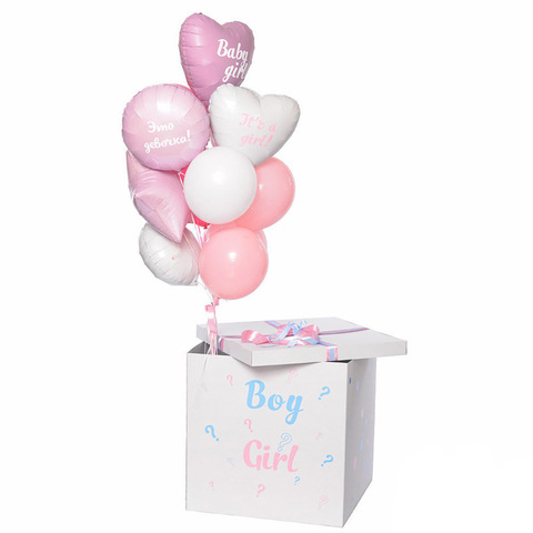 Коробка с воздушными шарами Мальчик или девочка розовая
