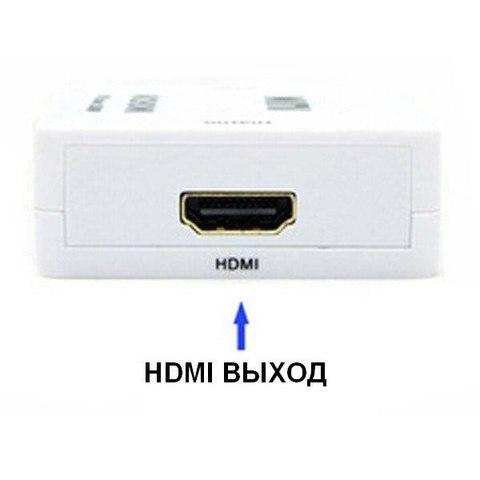 Преобразователь VGA в HDMI переходник  конвертер