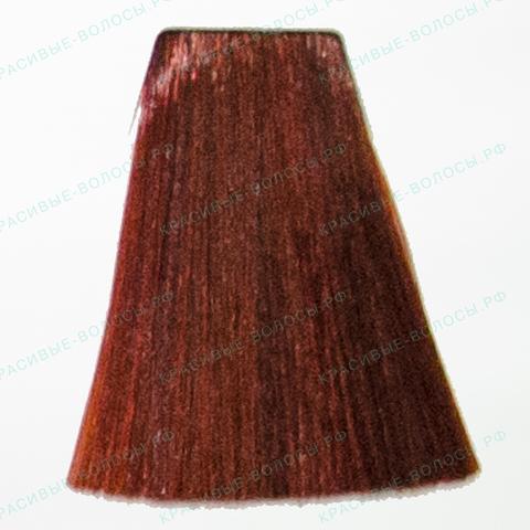 Goldwell Colorance 7RO красный коралл 60 мл