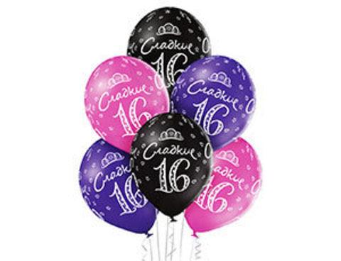 Воздушные шары Сладкие 16