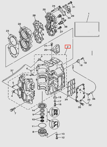 Картер для лодочного мотора T40 Sea-PRO (2-2*)