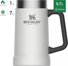 Пивная термокружка Adventure Mug 0,7L Белый (10-02874-035)