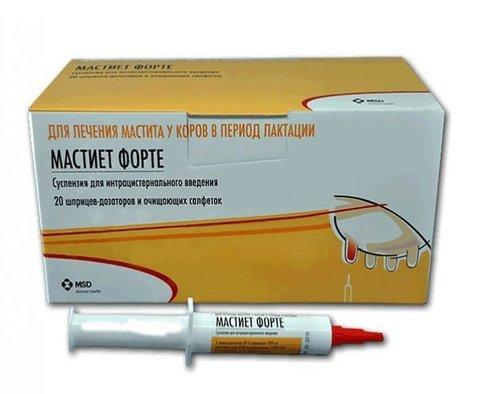 Мастиет форте суспензия для интрацистернального введения   20 штук
