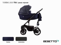 Коляска Bebetto Torino 3 в 1 (экокожа+ткань)