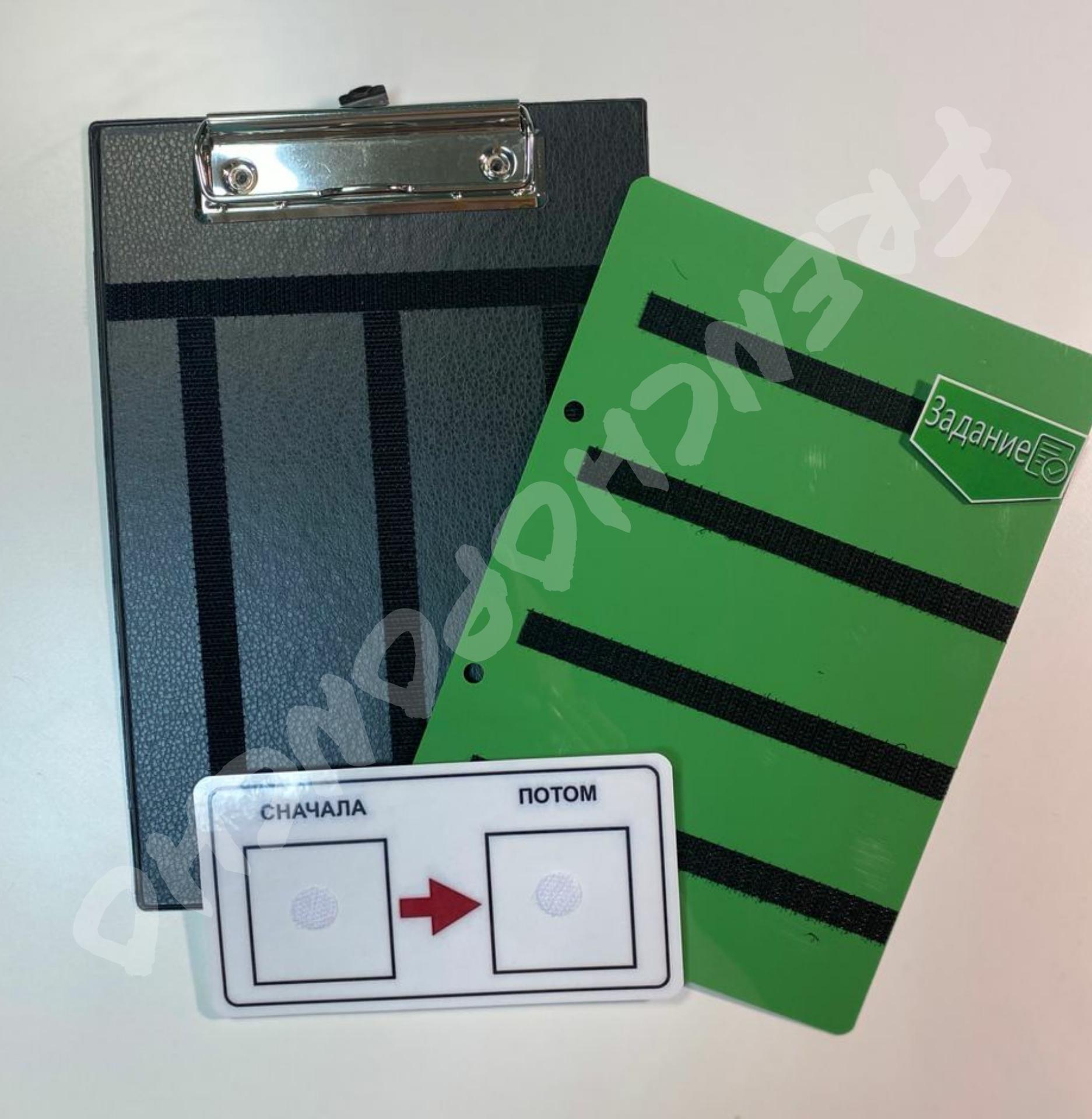 Черный планшет с зажимом.Развивающее пособие Frenchoponcho (Френчопончо)