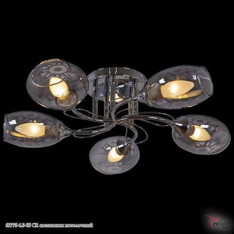 62775-6.3-05 CR светильник потолочный
