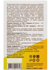 Белый веганский ананасовый шоколад, 50 гр описание