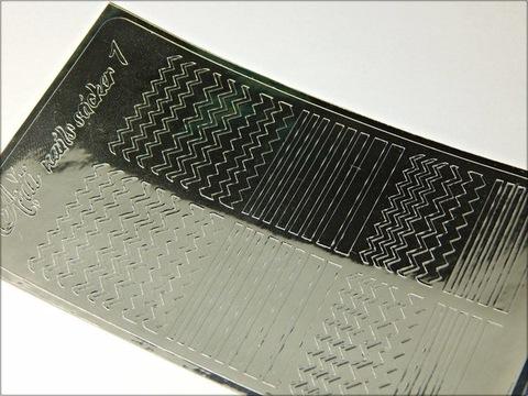 Металлизированные наклейки Arti nails Stiker цвет серебро №1 купить за 100руб