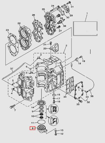 Корпус сальника коленвала для лодочного мотора T40 Sea-PRO (2-8)