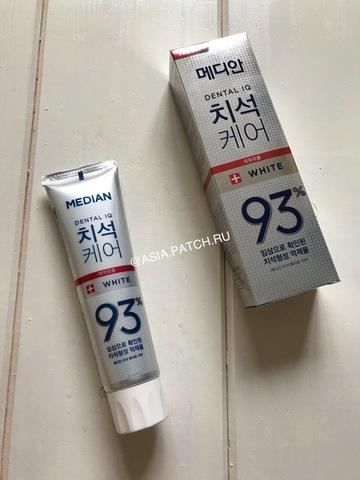 Распродано -отбеливающая зубная паста с цеолитом Median Dental IQ 93% White, 120 гр
