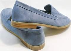 Модные женские туфли на низком каблуке Seastar T359P Blue.