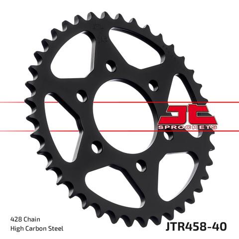 Звезда JTR458.40