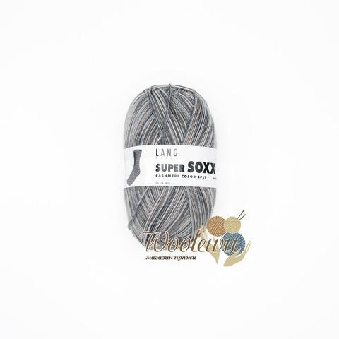 Lang Yarns Super Soxx Cashmere Color - 904.0014