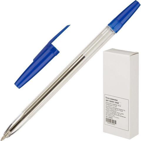 Ручка шариковая WKX0027 синяя (толщина линии 0.5 мм)