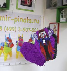 Пиньята