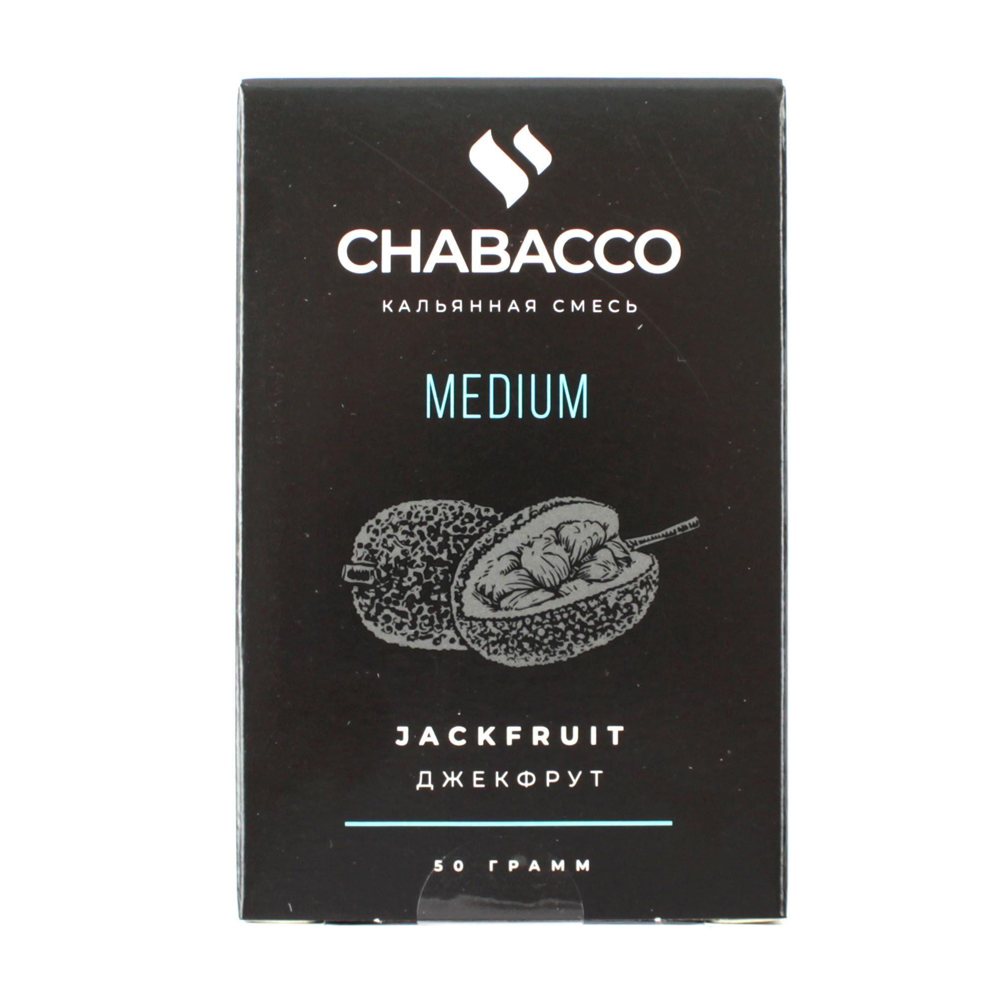 Кальянная смесь Chabacco Medium 50 гр Jackfruit