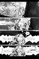 Подводный сварщик (ПРЕДЗАКАЗ!)