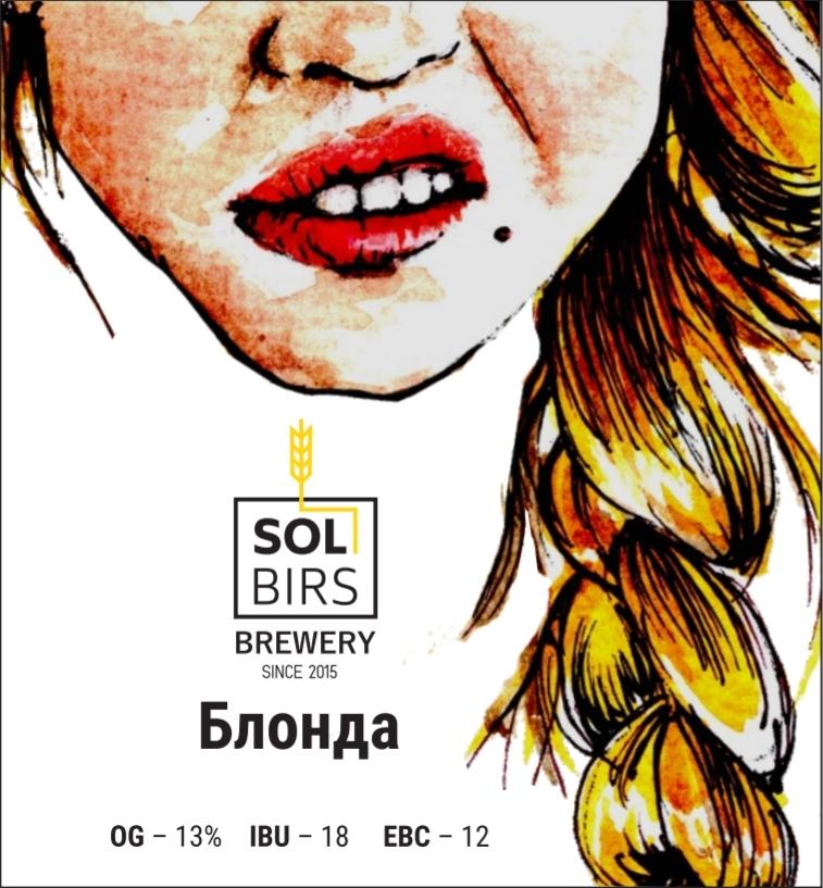 https://static-sl.insales.ru/images/products/1/2541/133294573/Блонда__пшеничный_эль_.jpg