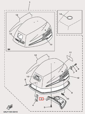 Воздухозаборник для лодочного мотора F9,9 Sea-PRO (1-2)