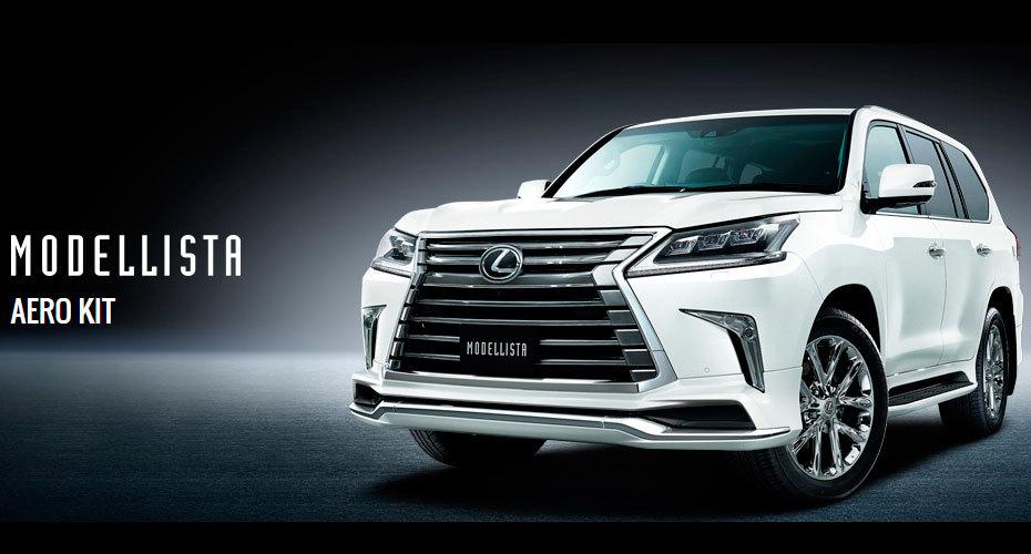 Обвес Modellista для Lexus LX450d LX570 2016+ Копия