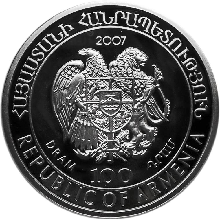 100 драм. Широконосая утка. Армения. 2007 год