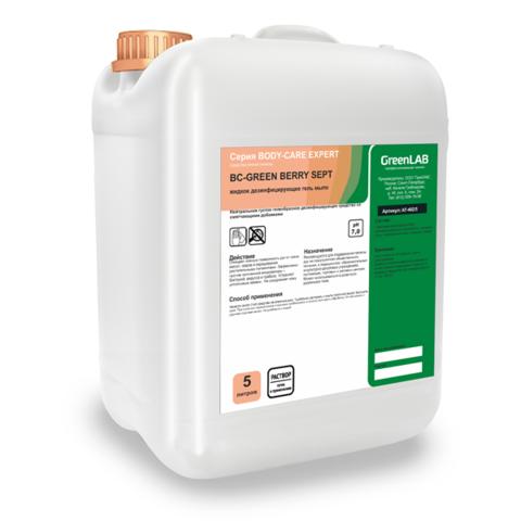 Мыло «BC-GREEN BERRY SEPT» – дезинфицирующий эффект