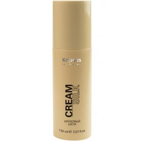 Кремовый шёлк для волос Kapous Cream Silk 150 мл