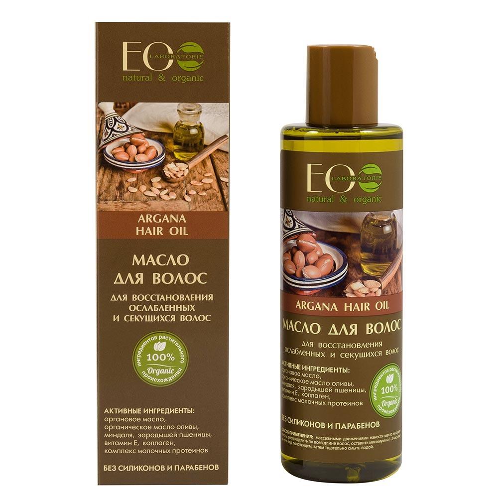 Масло для волос Для лечения ослабленных секущихся волос
