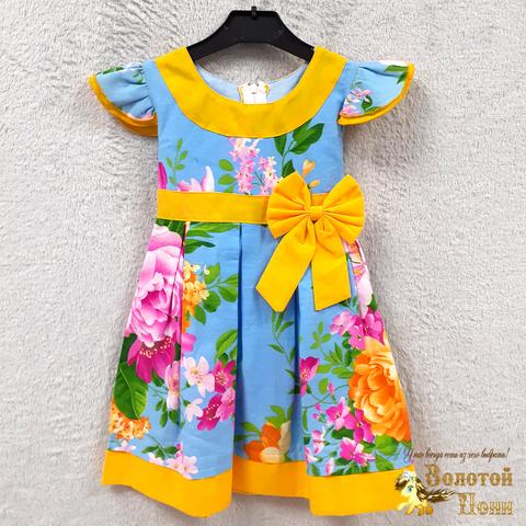 Платье хлопок девочке (2-6) 210302-OF7577