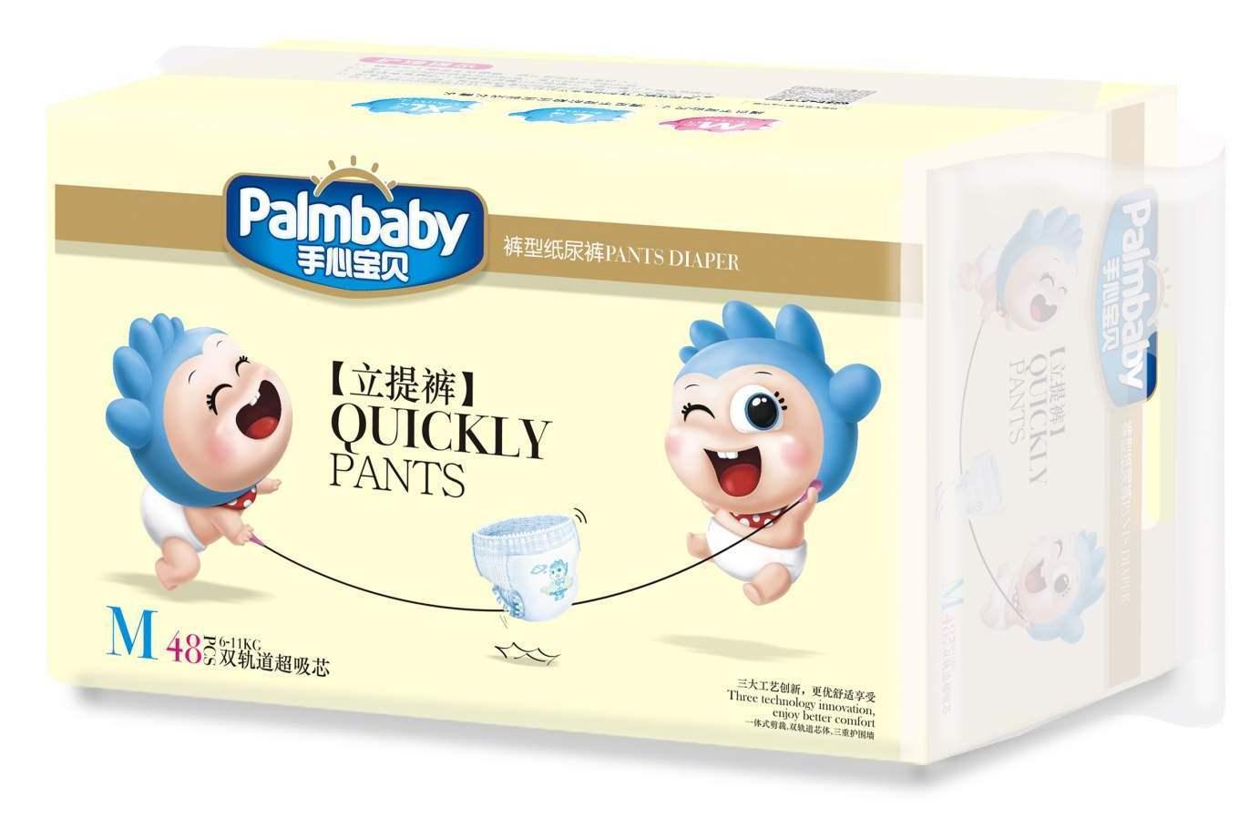 Palmbaby Подгузники-трусики детские