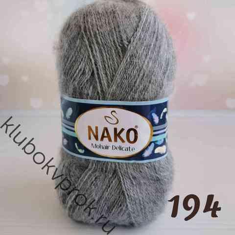 NAKO MOHAIR DELICATE 194, Темный серый