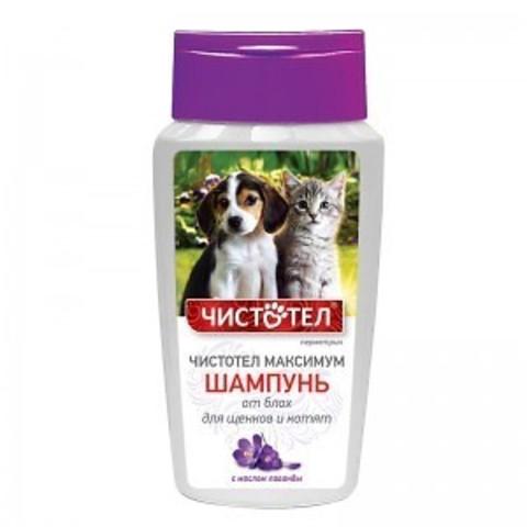 Чистотел Максимум шампунь для котят и щенков