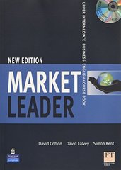 Market Leader NEd Up-Int CB +Multi-R/D **