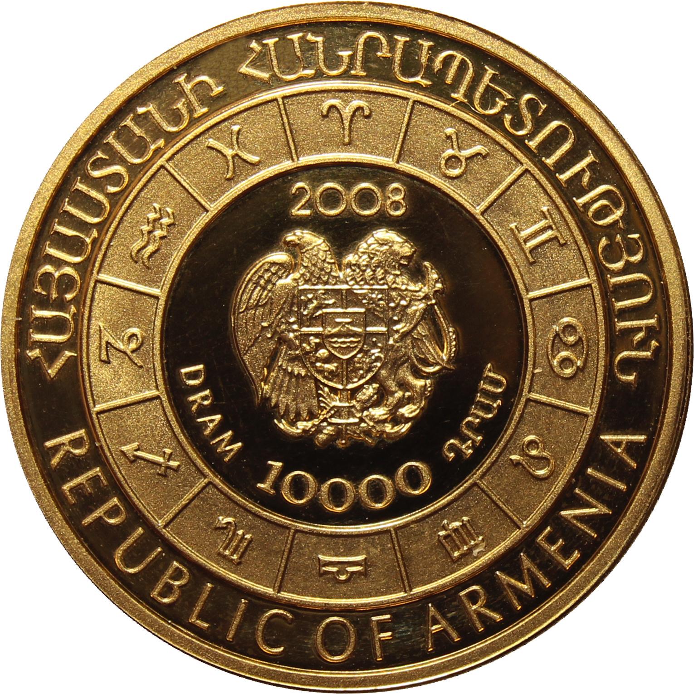 10000 драм 2008 год. Знаки зодиака -