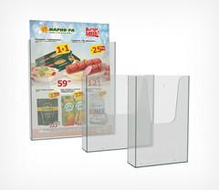 Карман для печатной продукции DISP-W 1/3 А4