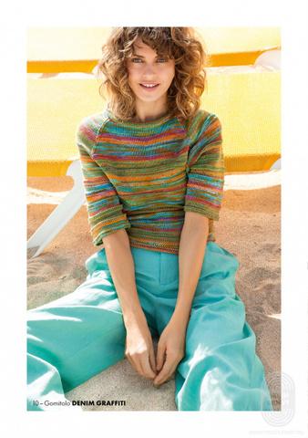 Журнал Lana Grossa Gomitolo 07 купить в knit socks