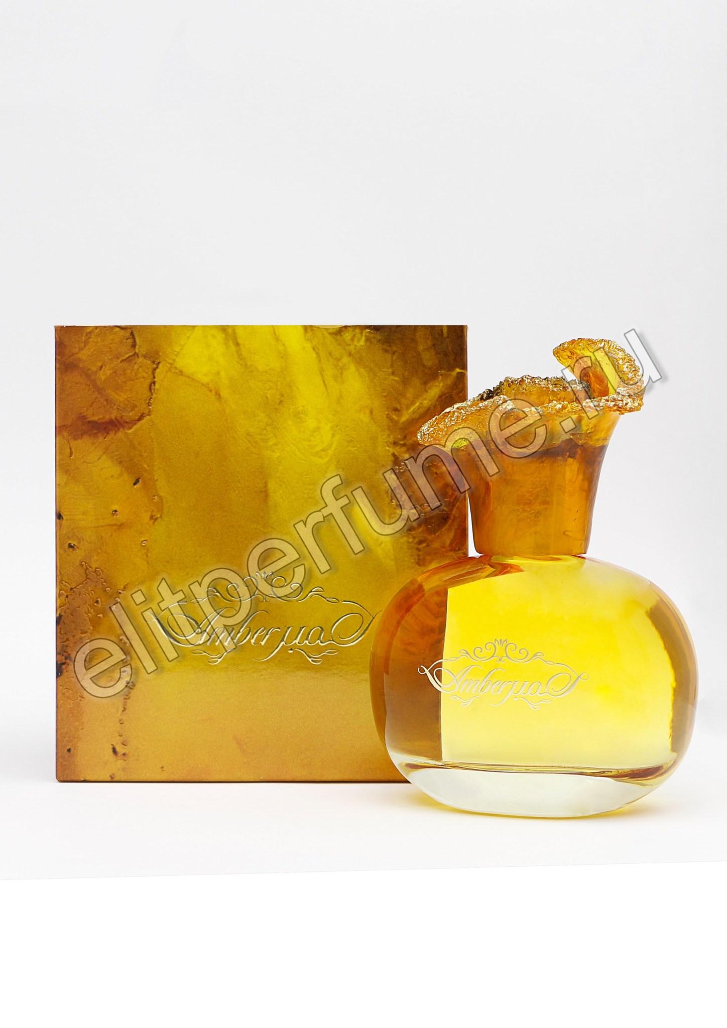 Amber  Янтарный 100 мл  спрей от Саид Джунаид Алам Syed Junaid Alam
