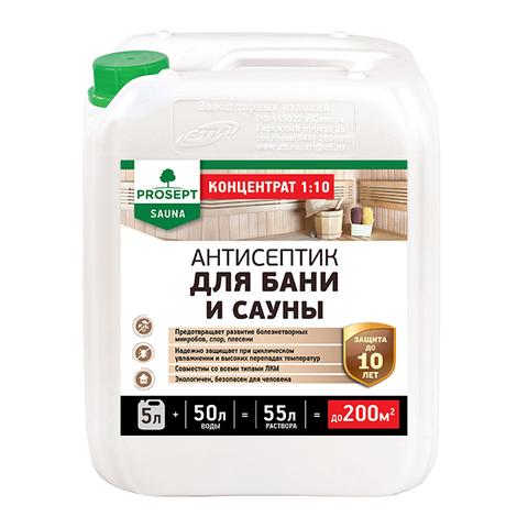 Prosept Sauna/Просепт Сауна антисептик для бань и саун